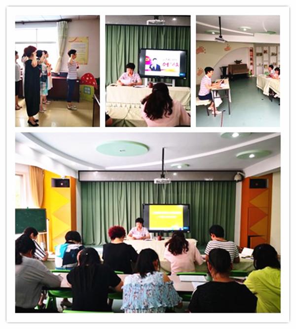 http://www.jiaozhou.gov.cn/n28356031/upload/180626160549594450/180626160549610221.jpg
