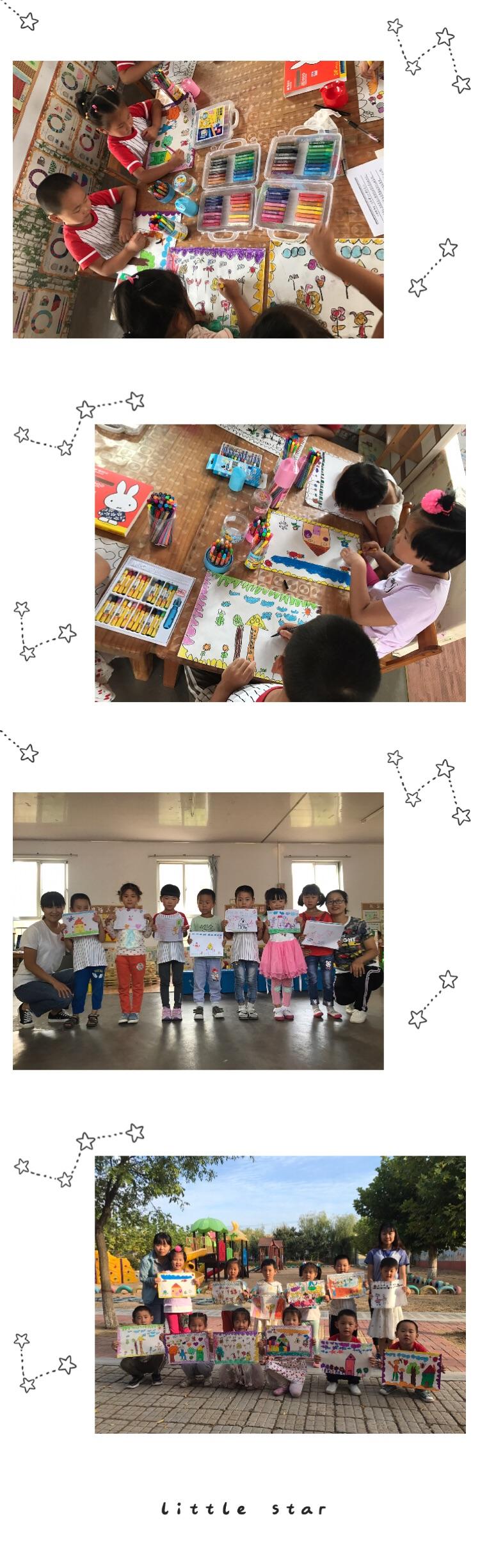 教师节精彩瞬间